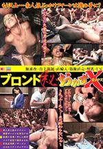 Japanese Hardcore AV Bukkake Experience