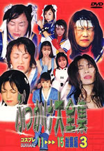 Bukkake collection 09