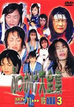 Bukkake collection 09