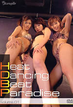 Heat Dancing  Paradise