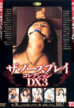 Nose Hooks and Japanese  Sex