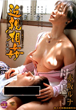 Woman's Immorality Japanese MILF Sex