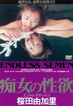 Endless Semen