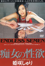 Endless Semen Cum Facials Desire