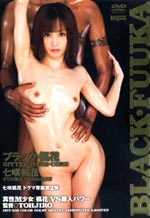 Interracial Hardcore Porn Black on Asian