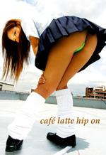 Slutty Schoolgirl Cafe Latte Hips On