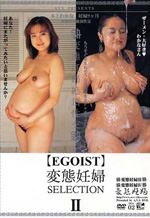 Japanese Pregnant Porn Japan Pregnant Asians Porn Asian Pregnant Sex