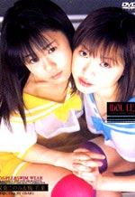 Two Asian Ladies Idol Lesbian Lovers