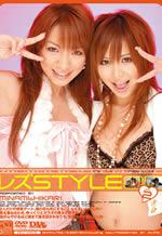 Japanese Lesbian Style Vol.2