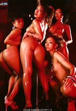 Japanese Ladies Club Naked 3