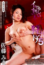Steamy Sex With Hardcore Asian MILF