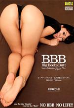 BBB Big Boobs Butt Woman's Perfect Body