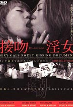 Sexy Gals Sweet Kissing Document