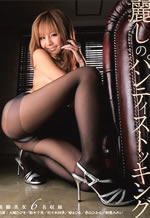 Erotic nice Black Pantyhose legs woman