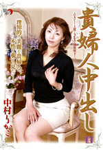 Mature Asian Woman Japanese MILF Sex