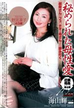 Mature Asian Woman Japanese MILF Sex