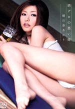 DV-1182 - Bad Drinking My Sister