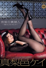 Wet Asian Stockings Widow Wife