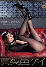 Wet Asian Stockings Widow Wife