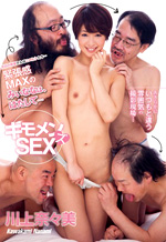 Pretty Asian Gal Sex With Ugly Dudes