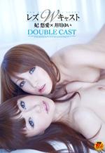 Japanese AV Feature Lesbian Double Cast