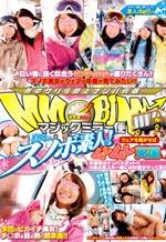 Magic Mira Pick Up Nampa Snow Girls