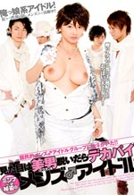 Boys Over Flowers Erotic Gangbang Sex