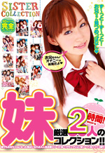 Specially-Selected Asian Girls Collection 2