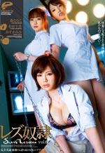 Lesbian Female  Hospital Dykes