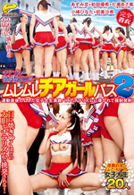 Muremure Cheerleader Hardcore Sex Party