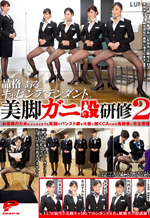 Pantyhose Training Of Cabin Attendants