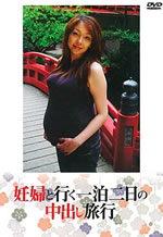 Japanese Pregnant Sex and Pregnant Porn Videos