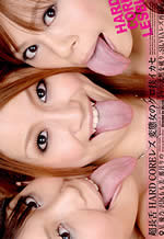Erotic Asian Lesbians Kissing JAV Oriental Porn Videos