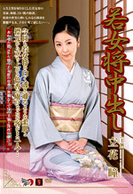 Traditional Japanese Woman Hardcore AV