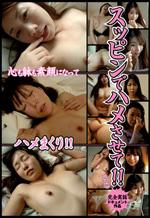 Japanese Amateur Hardcore Women