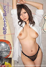 Shaved Asian Slut With Big Tits