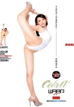 Flexible Beauty Body Nice Leg Woman