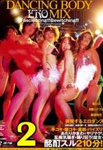 Fascinating Dancing Body Ero Mix Part 2