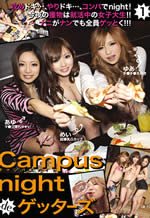 EGT-018A - Campus Night out