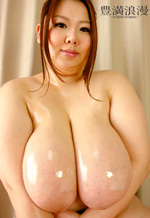 Big Beautiful Asian Lady Gigantic Breasts