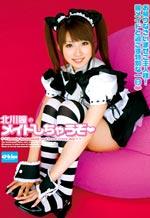 Hitomi Kitagawa Will Do It As a Maid