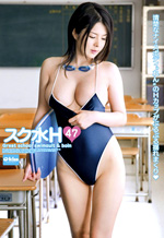 Ren Ayase School Swimsuit Eroticism 47
