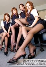 Beautiful Legs Black Stockings Office Lady