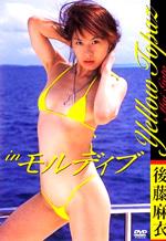 Swimsuit Beauty Idol Japanese Softcore