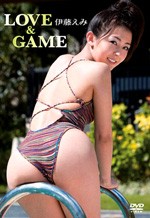 Japanese Softcore Gal Love and Game