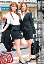 Pretty Office Ladies Job Seekers