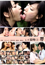 Erotic Tongue Action Asian Lesbian Kiss