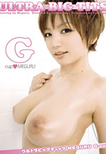 Big tits Meguru Kosaka using her tits for sex