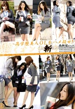 EZD-374 - Attacked Office Ladies 3