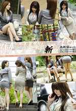 Japanese Cosplay Amateur Asian Sex Hunting Office Ladies 6